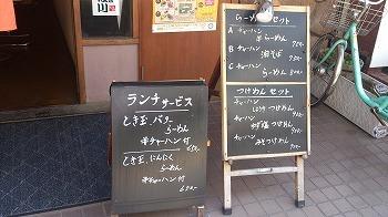 s-DSC_0051.jpg